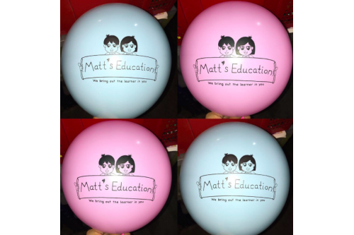 Balloon Printing Services (Contact us for more details)