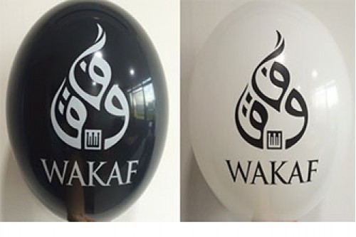 Balloon Printing Services Type 11 (Contact us for more details)