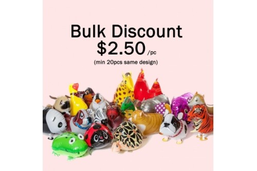 Bulk Discount Air Walking Pet Balloons (Min. 20 pieces)