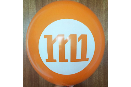 Balloon Printing Services Type 09 (Contact us for more details)